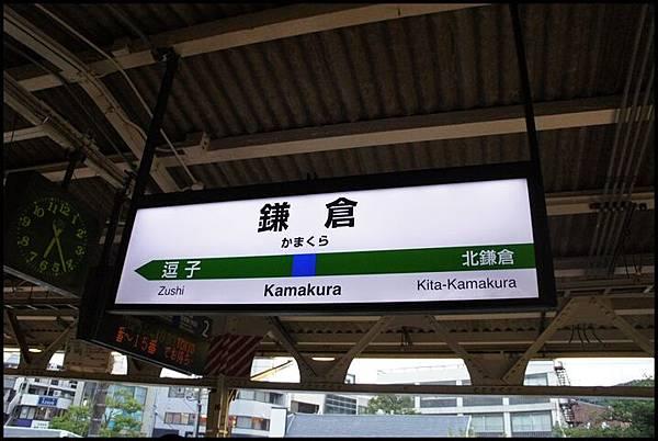 2015東京719DSC09558-113.JPG