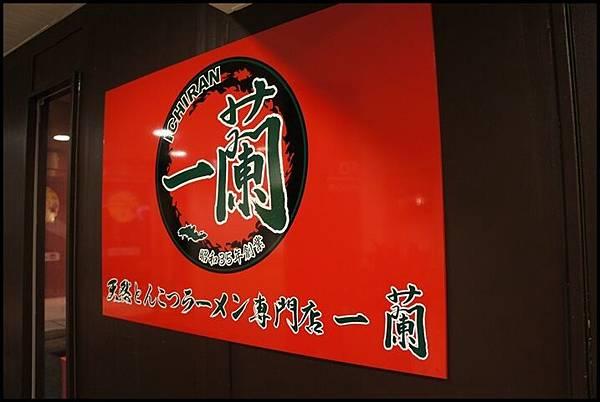 2015東京719DSC09583-135.JPG