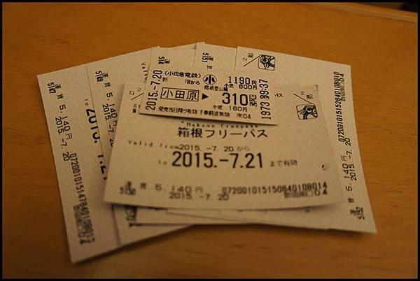 2015東京720DSC09610-017.JPG