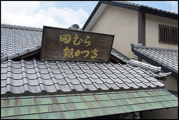 2015東京720DSC09625-032.JPG
