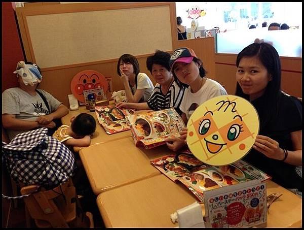 104東京IMG_7701-094iphone5.JPG