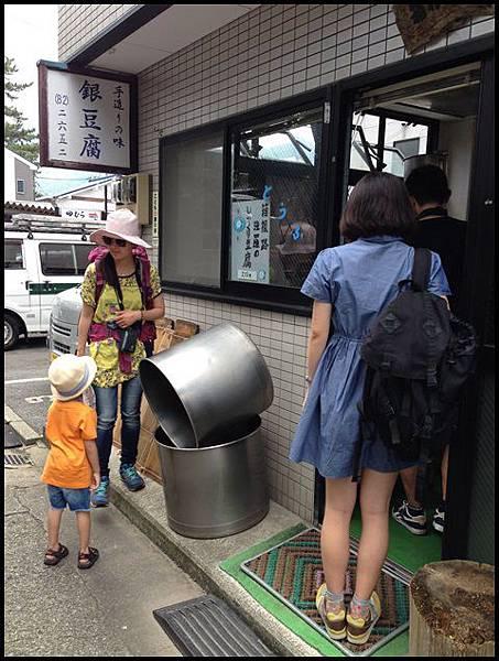 104東京IMG_7736-124iphone5.JPG