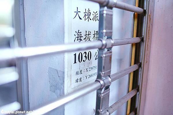 20110717_007.JPG