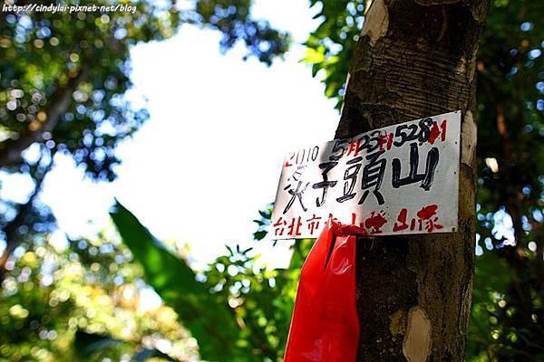20110917_064.JPG