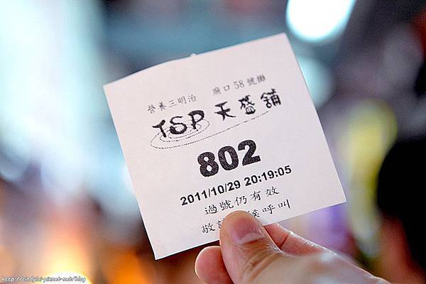 20111029_201.JPG