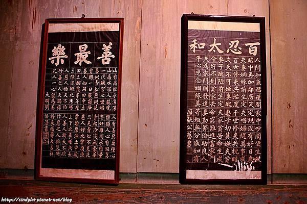 20111124_059.JPG