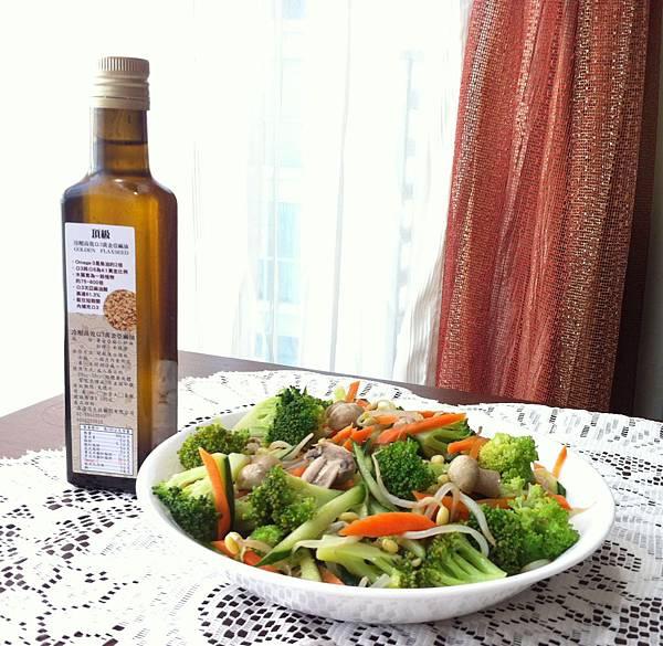 亞麻仁油拌菜