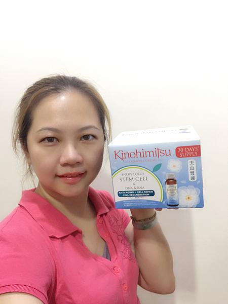 [女人知己試用]Kinohimitsu天山雪蓮膠原蛋白飲,喝的保養品,由內而外自然美麗~