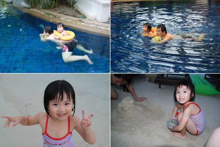 泳池2_調整大小.jpg