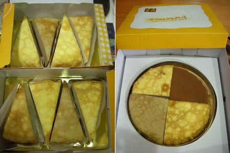 蛋糕1_調整大小.jpg