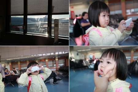 airport6_調整大小.jpg