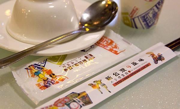 新台灣原味餐廳(高雄人文)-2