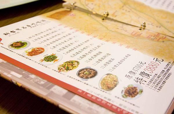 新台灣原味餐廳(高雄人文)-4