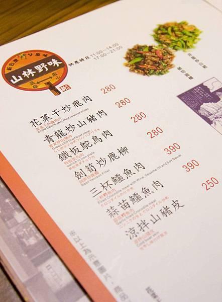新台灣原味餐廳(高雄人文)-7