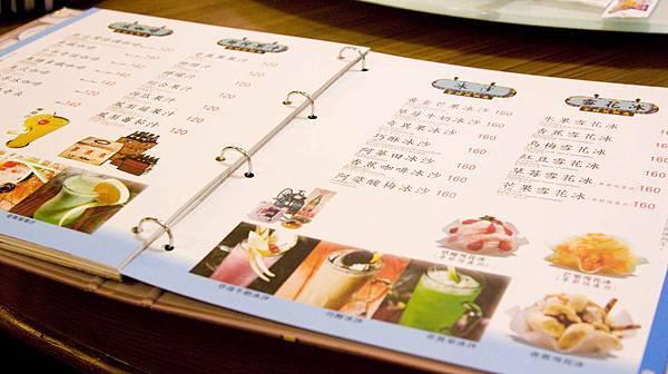 新台灣原味餐廳(高雄人文)-10