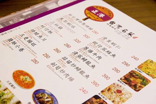 新台灣原味餐廳(高雄人文)-9