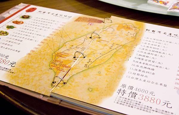 新台灣原味餐廳(高雄人文)-11