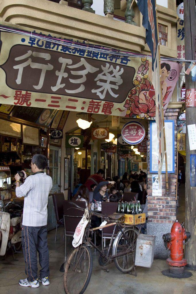 新台灣原味餐廳(高雄人文)-14