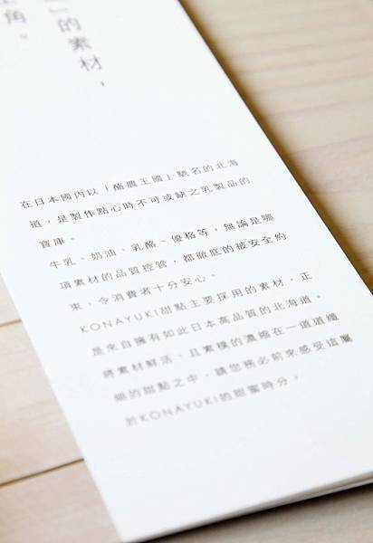 KONAYUKI TP-27.jpg