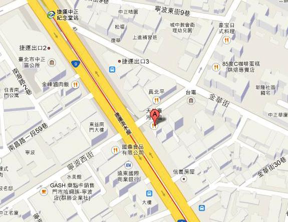 天然臺湘菜館