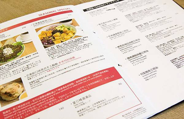 Smith & Hsu阪急店-10