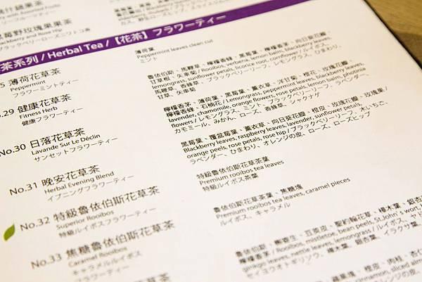 Smith & Hsu阪急店-8