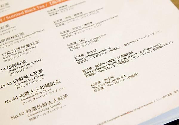 Smith & Hsu阪急店-9