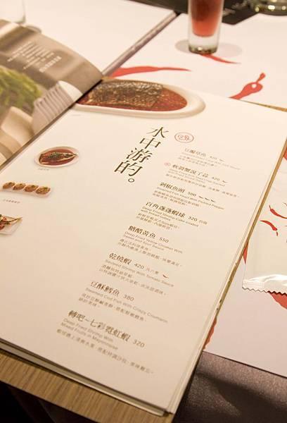 開飯川食堂(京站)-12