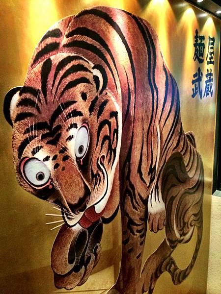 麵屋武藏虎嘯-22