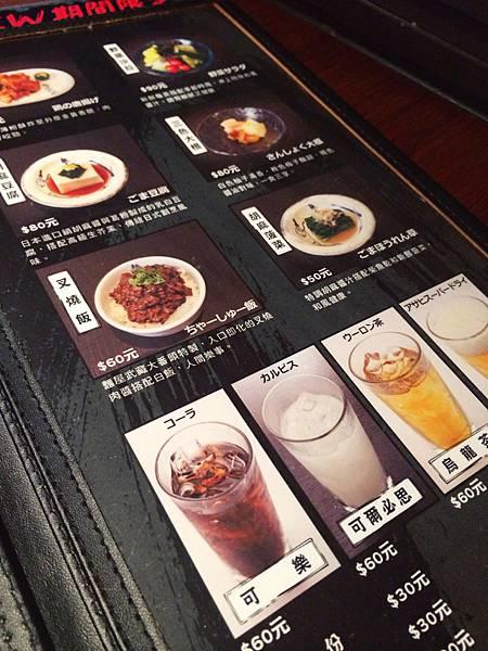 麵屋武藏虎嘯-18