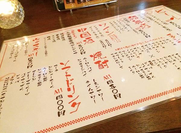 日本東京大阪五天四日 Part 1-55