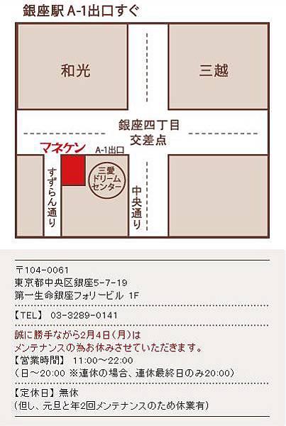 日本東京大阪五天四日 Part 1-65