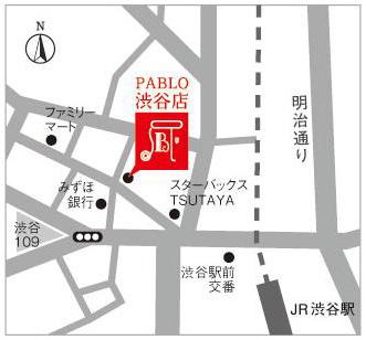 日本東京大阪五天四日 Part 1-67