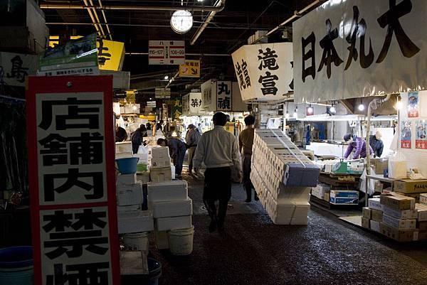 日本東京箱根五天四日 Part 2 -4