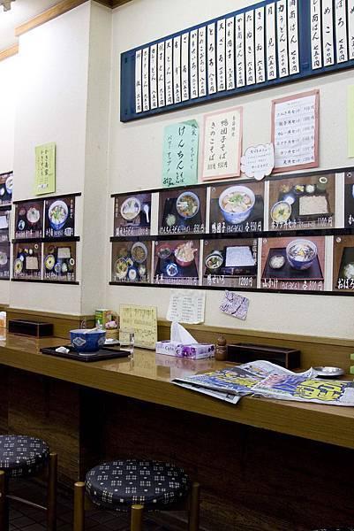 日本東京箱根五天四日 Part 2 -11