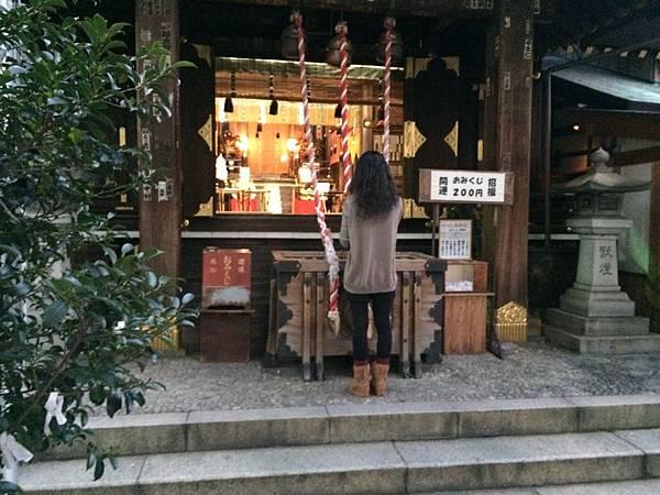 日本東京箱根五天四日 Part 2 -17