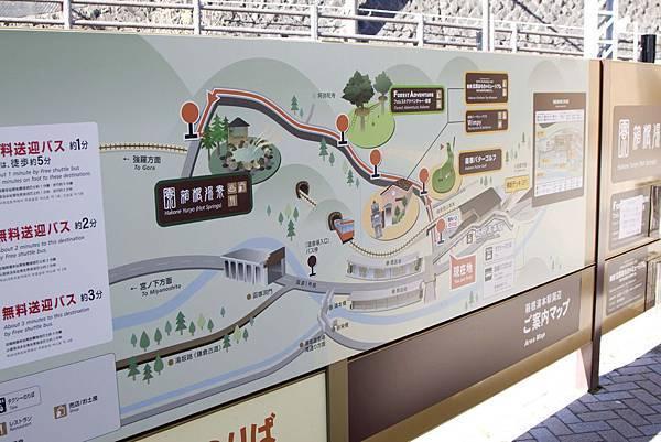 日本東京箱根五天四日 Part 2 -46