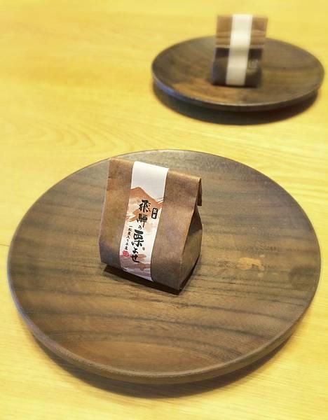 日本東京箱根五天四日 Part 2 -59