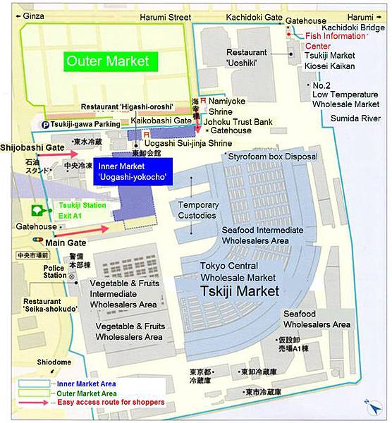 日本東京箱根五天四日 Part 2 -98