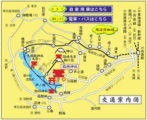日本東京箱根五天四日 Part 3 -2