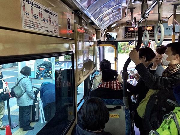 日本東京箱根五天四日 Part 3 -76