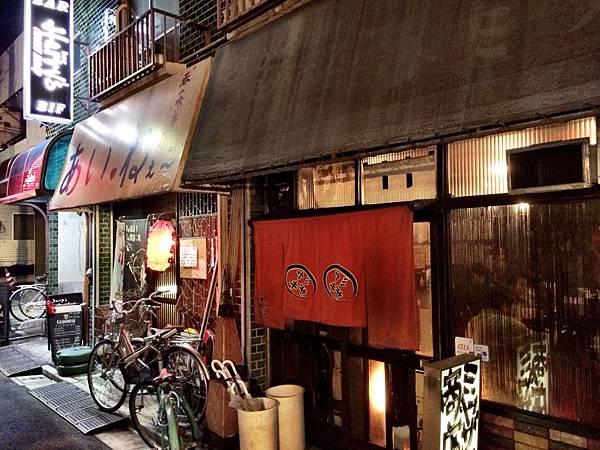 日本東京箱根五天四日 Part 3 -82