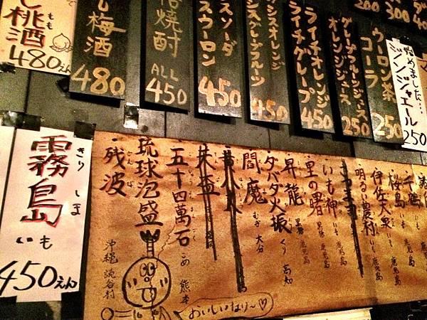 日本東京箱根五天四日 Part 3 -83
