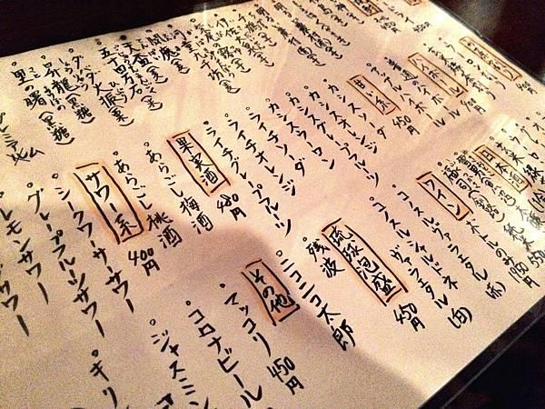 日本東京箱根五天四日 Part 3 -84