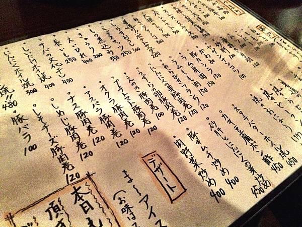 日本東京箱根五天四日 Part 3 -85