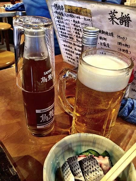 日本東京箱根五天四日 Part 4 -19