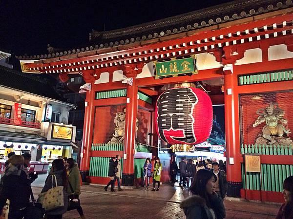 日本東京箱根五天四日 Part 4 -60