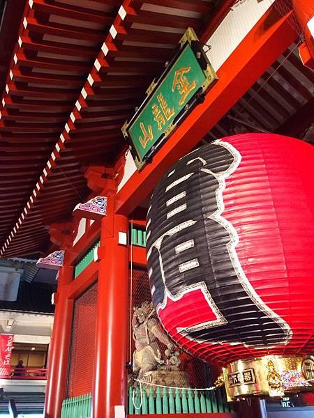 日本東京箱根五天四日 Part 4 -62
