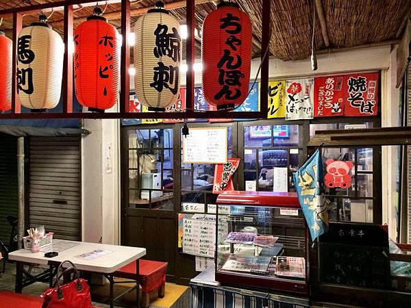 日本東京箱根五天四日 Part 4 -84