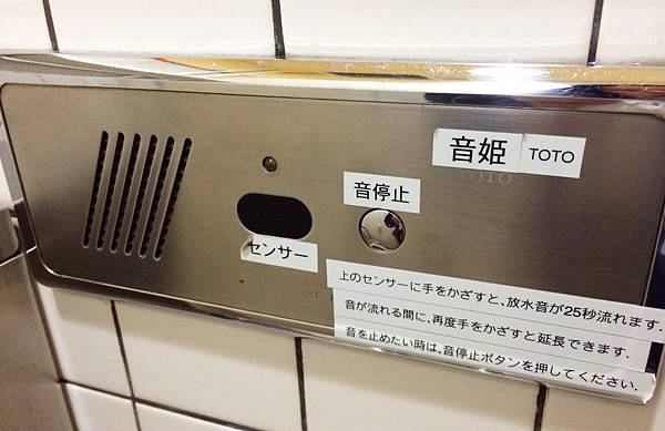 日本東京箱根五天四日 Part 4 -93